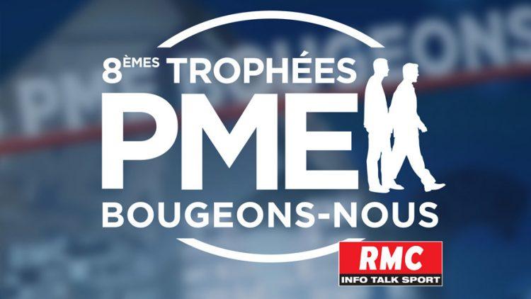 Trophées RMC